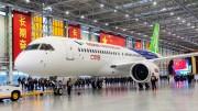 chinese-aerospace-manufacturer-aeromorning.com