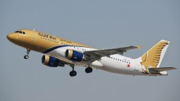 arabic-airline-aeromorning.com