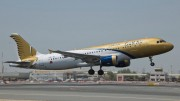 gulf-air-newest-routes-see-strong-bookings-in-advance-of-december-launch-multan-and-faisalabad-popular-amongst-travelers-aeromorning.com