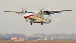 y12f-aeromorning.com