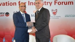 innovation-award-to-gulfair-aeromorning.com