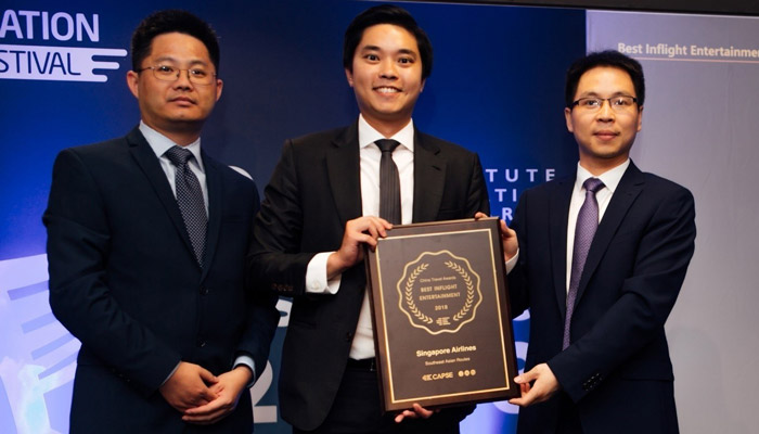 capse-china-travel-awards-uk