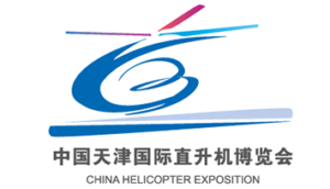CHINA HELICOPTER EXPOSITION @  Free Trade Zone, Tianjin, China