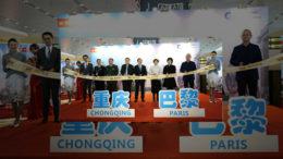 ichongqing-paris