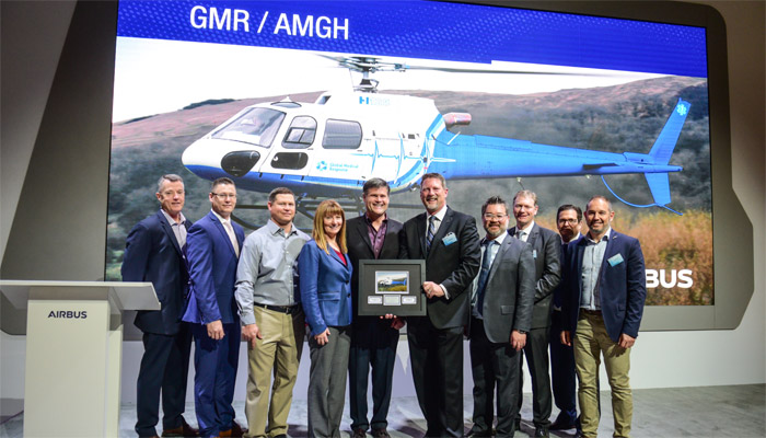 air-medical-group-holdings