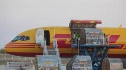 aeroport-bordeaux-fret-aeromorning.com