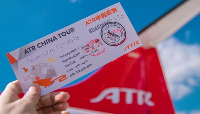 atr_Tour_Chine