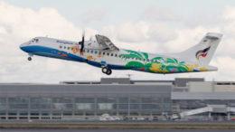 salon aéronautique de Singapour, ATR va souligner sa capacité à relier les communautés d'Asie-Pacifique